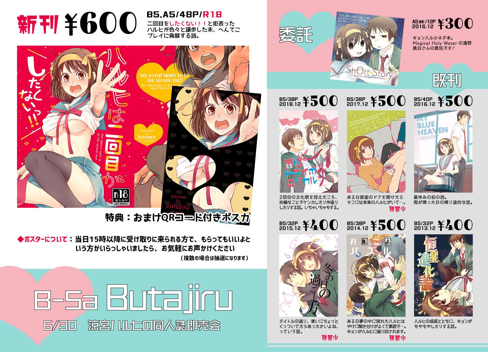 oshinagaki_0630.jpg 1605×1160 608K